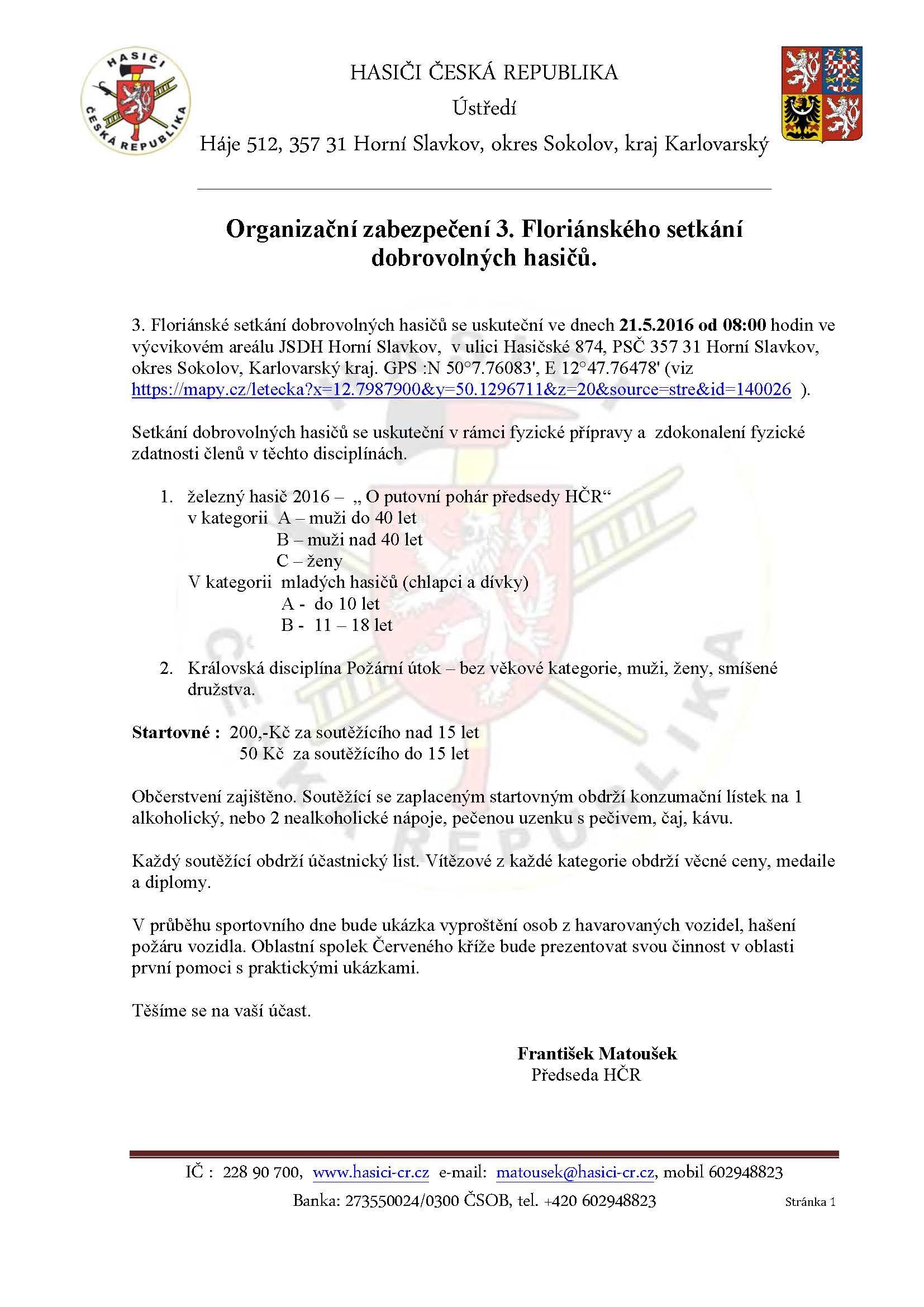 organizační zabezpečení 2016_Stránka_1